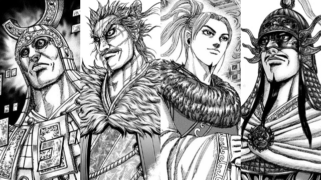 Kingdom - Four Great Generals of Warring States