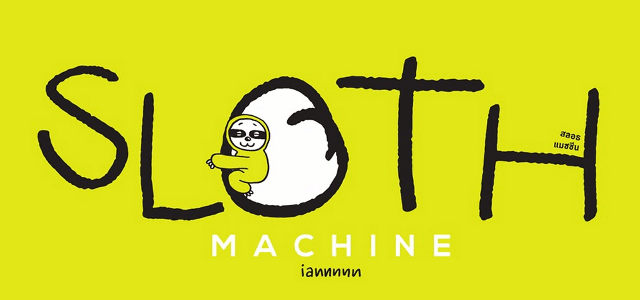 Sloth Machine